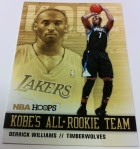 Panini America 2012-13 NBA Hoops QC 58