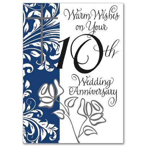Warm Wishes on Your 10th Wedding Anniversary: 10th Wedding