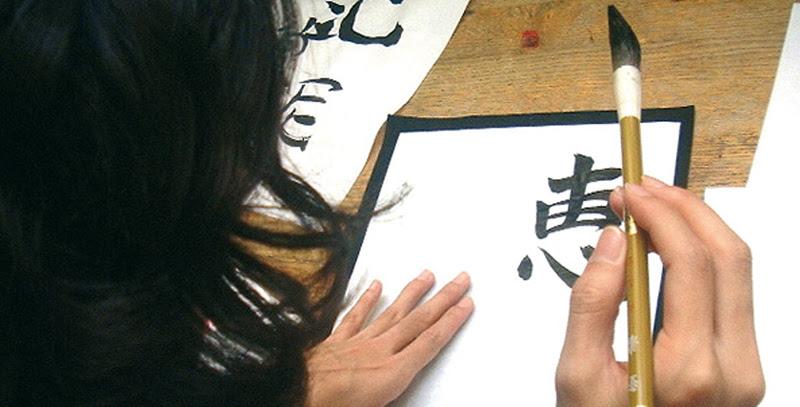 Resultado de imagen de tinta china caligrafia