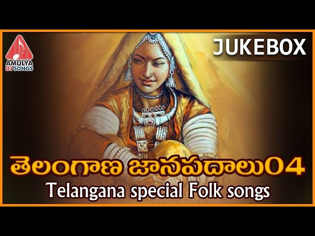Telugu Private Pop Album Songs