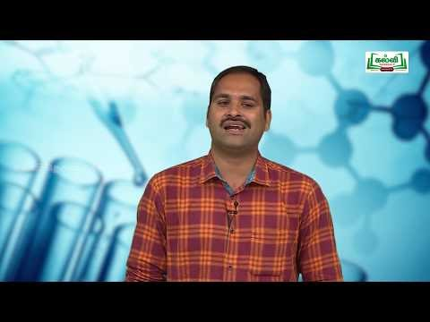 NEET JEE Chemistry Chemical Kinetics Kalvi TV