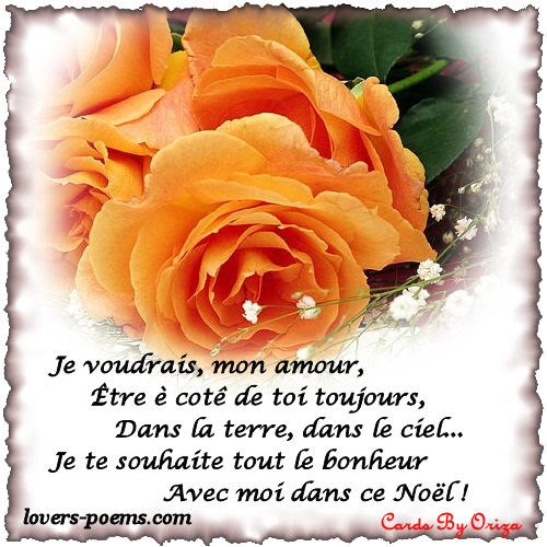Noel, mon amour