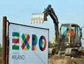 expo-2015-cemento-a