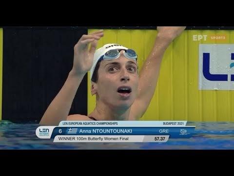 Μπράβο Άννα: Πρωταθλήτρια Ευρώπης, απόφοιτη Νομικής με τρία πτυχία ξένων γλωσσών!