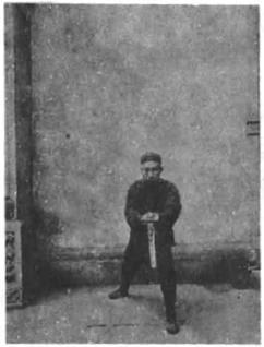 《太極劍》 陳微明 (1928) - photo 36