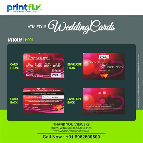 ATM style wedding invitations cards are exactly like an