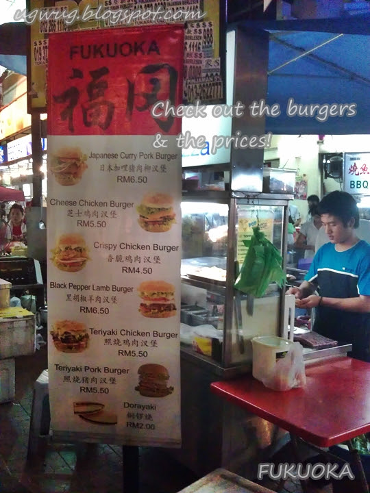 Fukuoka Burger Stall, D.U. Cafe