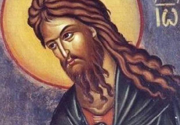 Ακούτε Έλληνες Ο ΚΥΡΙΟΣ ημών ΙΗΣΟΥΣ ΧΡΙΣΤΟΣ θα είναι πάντα μαζί με την προδομένη Ελλάδα γιατί δοκίμασε πρώτος την «τέλεια» ΠΡΟΔΟΣΙΑ.