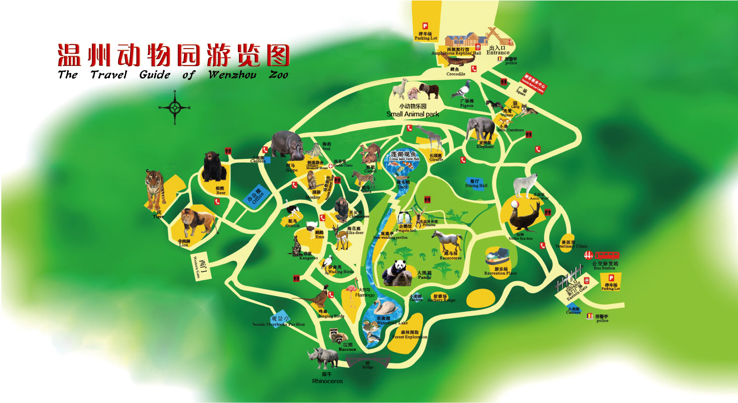 Zoos Wenzhou