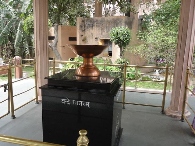 amar jyoti at Jallianwala Bagh, Amritsar