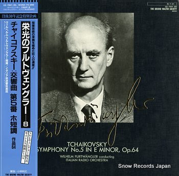 FURTWANGLER, WILHELM tchaikovsky; symphony no.5 in e minor, op.64