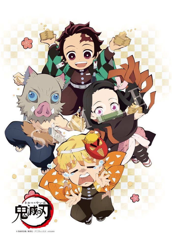 Dykhsklx0aapoas Kimetsu No Yaiba Photo 42802337 Fanpop