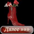 4303489_aramat_0R016 (122x122, 17Kb)