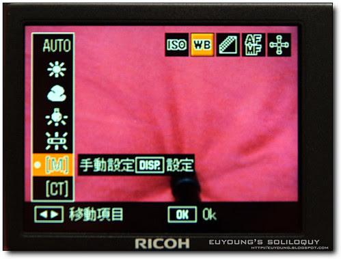 GX200_menu_52 (euyoung's soliloquy)