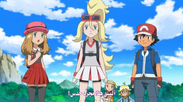 الحلقة بوكيمون Pokemon حصرياً Arabasma C93a5hx.jpg
