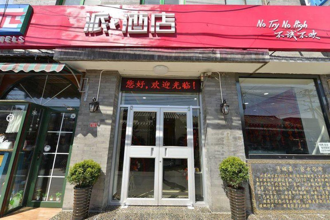 Pai Hotel Beijing Qianmen Dazhalan Reviews