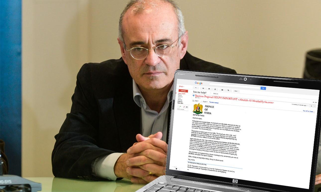 Ο Δημήτρης Μάρδας επιδεικνύει στους δημοσιογράφους το mail του σύριου πρίγκηπα Abdulah Al Moufa που υπόσχεται επενδύσεις
