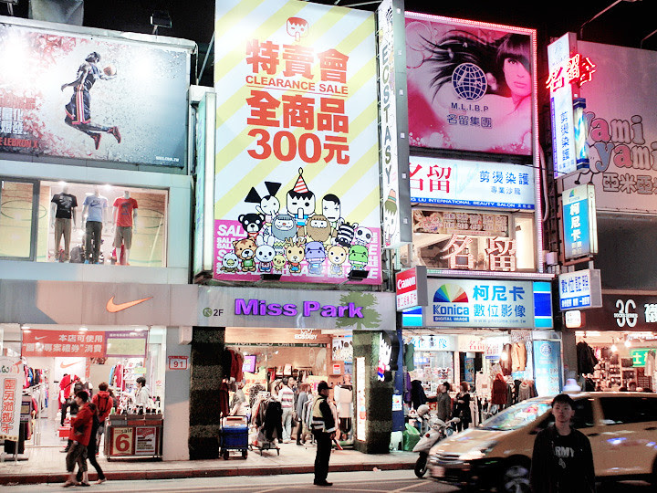 Shilin Night Market shops