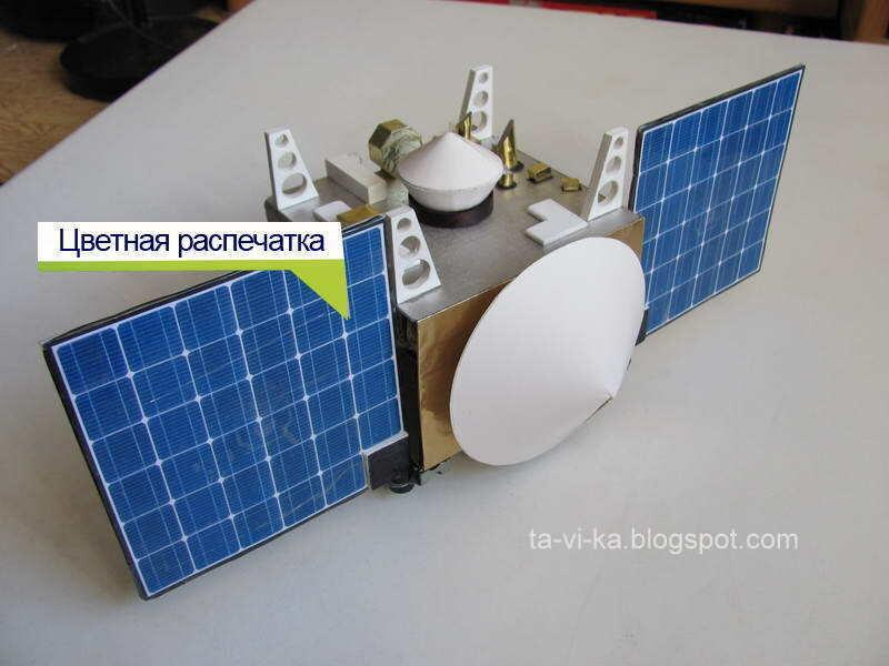 макет космического корабля своими руками