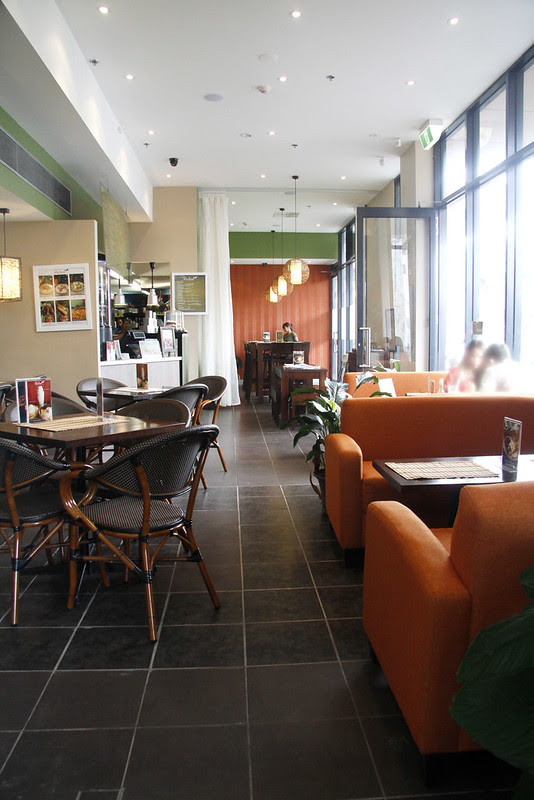 Dahon Tea Lounge (Melbourne, Australia)