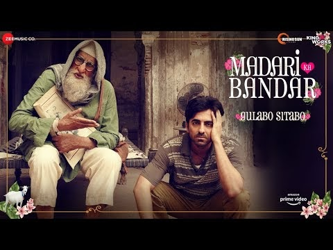MADARI KA BANDAR LYRICS