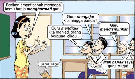 gerbang ilmu pendidikan karikatur guru kita
