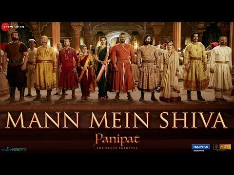 मन में शिवा / Mann Mein Shiva Song – Panipat