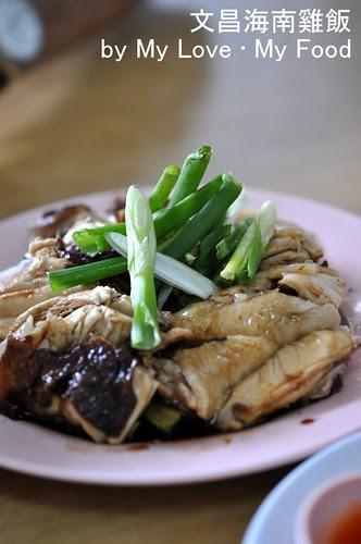 2010_04_30 Wen Chang Chicken Rice 012a
