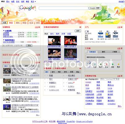谷歌终于推出了中国版iGoogle