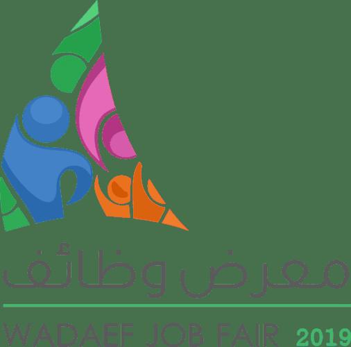 تقديم معرض وظائف الشرقية 2019