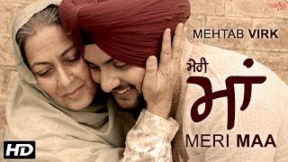 Suni Nahi Zamane Ne Teri Meri Kahani Mp3 Download