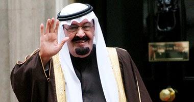 14c6436ea العاهل السعودى الملك عبد الله بن عبد العزيز آل سعود