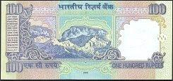 indP.98d100Rupees2008Esig.89Y.V.ReddyWKr.jpg