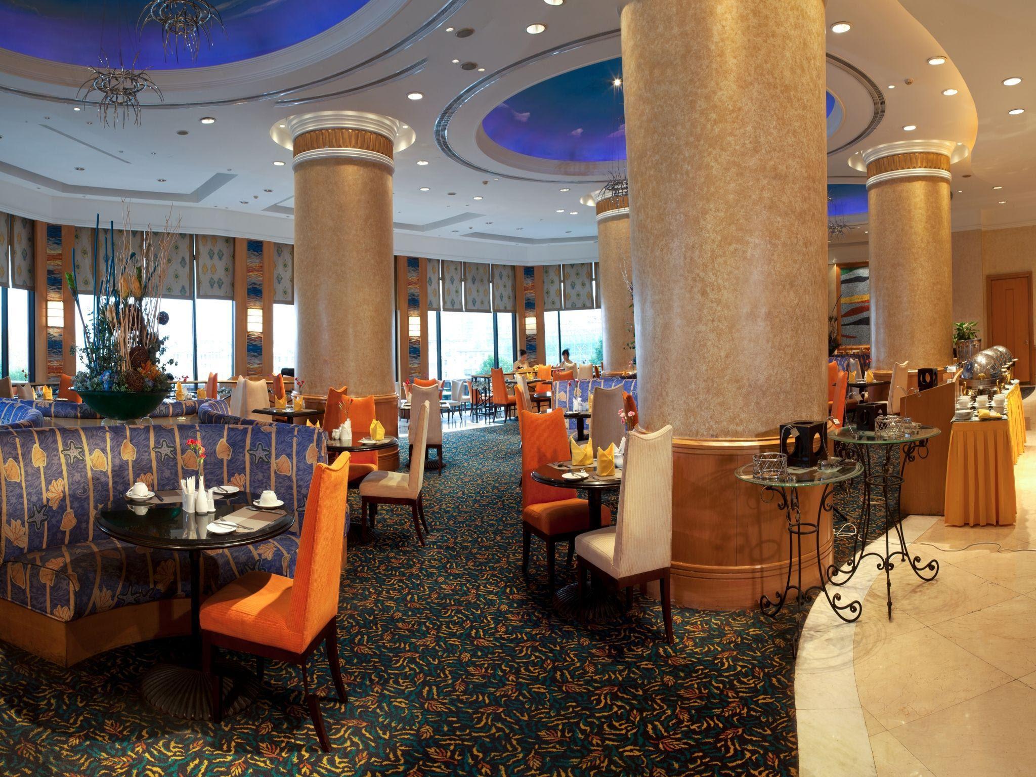 Review Nanjing Dingshan Hotel