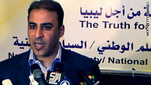 Libyan government spokesman Musa Ibrahim would not name the officials who participated in talks over the weekend.