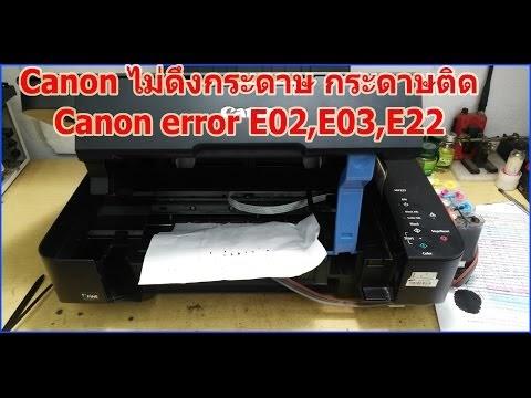 Reset Printer Canon Mp287 E03