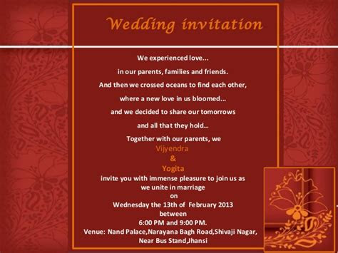 wedding invitation  english india kata kata mutiara