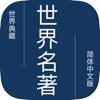 Li XiLin - 小书架 artwork