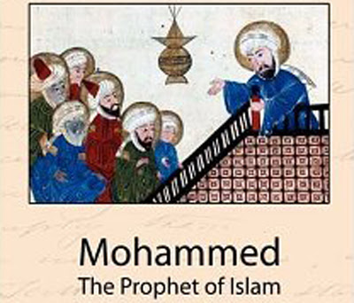 Mohammed: The Profit Of Islam
