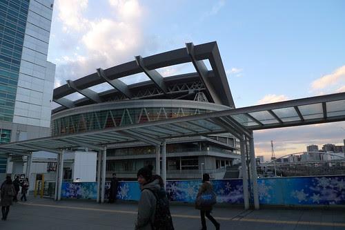 Outside Saitama station