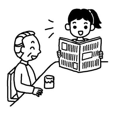新聞音読介護福祉手助け人物無料白黒イラスト素材