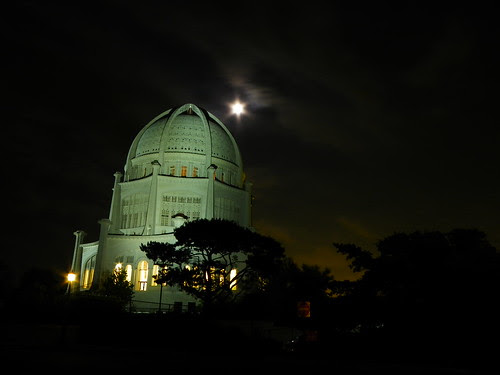 Bahai Temple Wilmette Illinois