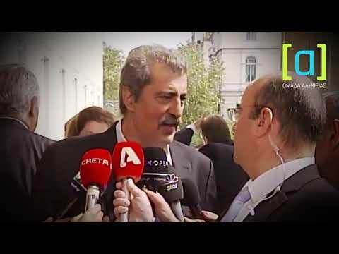 Πολάκης: «Ο ΣΥΡΙΖΑ θα δράσει παντού, και στη Βουλή και στους δρόμους»