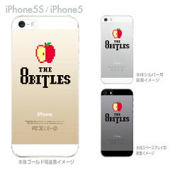 【iPhone5S】【iPhone5】【Clear Arts】【iPhone5sケース】【iPhone5ケース】【カバー】【スマホケース】【クリアケース】【クリアーアーツ】【The8bitles】 47-ip5s-tm0017