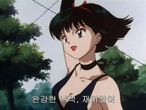 anime inuyasha anime   anime anime