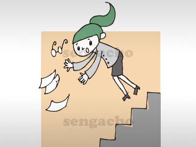 階段でつまづく女性のイラストです 線画帳