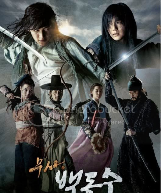Warriors Gate Movie English Subtitles Download: KH Download: [K-Drama] Warrior Baek Dong Soo (2011)