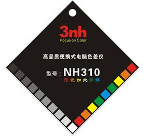 may so mau nh310.2