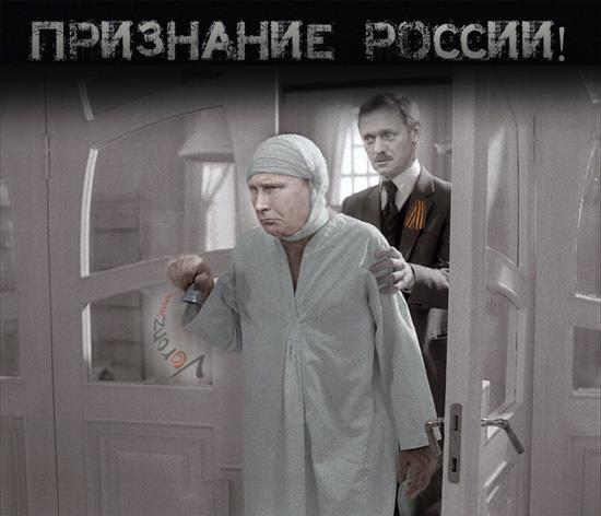 """Офис спецпрокурора Мюллера, расследующий вмешательство РФ в выборы в США отказался комментировать слова путина о """"совместном расследовании"""" - Цензор.НЕТ 5275"""