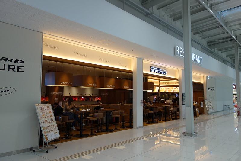 RESTAURANT&CAFE 銀座ライオンDEPARTURE